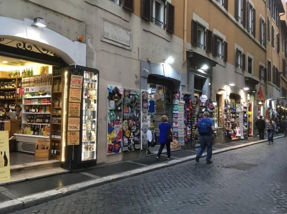shop roma sexy